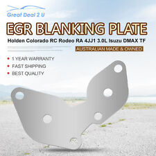 4JJ1 EGR BLANKING PLATE FOR HOLDEN RC COLORADO 3.0L / 3L TURBO DIESEL