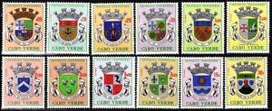 CABO VERDE 1961 Heraldry: City Arms. Complete 12v, MNH