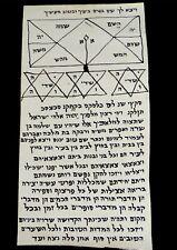 Rare Kabbalah Protection Amulet Handwritten On parchment, From Jerusalem.
