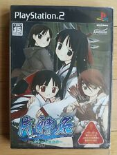PlayStation2 -- Katakamuna Ushinawareta Ingaritsu -- NEW! PS2. JAPAN GAME. 42179
