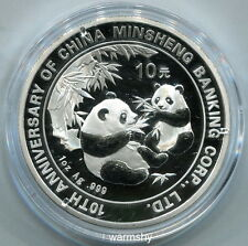 China 2006 10th Anniversary of Minsheng Bank Panda Silver Coin 1 OZ 10 Yuan COA