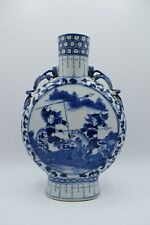CHINESE BLUE AND WHITE MOONFLASK CHILONGS PORCELAIN 19th Century