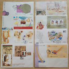 1996 Macau Complete Set Souvenir Sheet S/S on 8 FDC 澳门一九九六年发行全套共8个小型张首日封