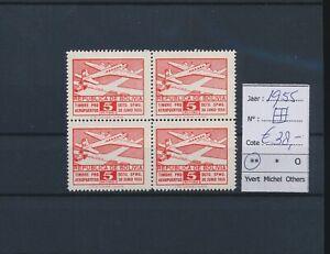 LN72851 Bolivia 1955 aviation airplanes fine lot MNH cv 38 EUR