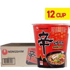 Nong Shim Shin Cup Hot Spicy Pot Noodle Ramen Soup 68g HALAL (Box of 12 Cups)