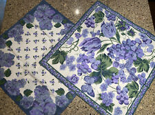 April Cornell Pillow Covers Never Used