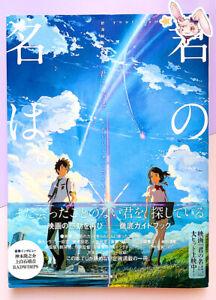 Your Name Kimi no Na wa Official Visual Artbook Buch Anime Manga Kawaii Japan