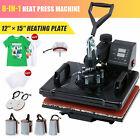 8-in-1 T Shirt Heat Press Machine w 12x15in Heat Pad for Shirts Mugs Plates More