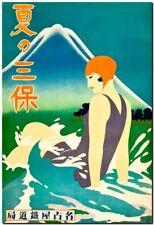 "Vintage Travel Poster CANVAS ART PRINT 36""x24"" Japan Beach Girl sea Mount Fuji"