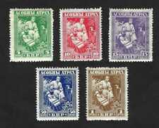 Russia 1918 Byelorussian People's Republic (БНР) … complete PERF set … MH *