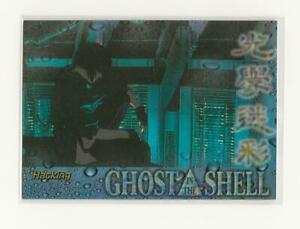 """GHOST IN THE SHELL AMADA """"Hacking"""" S-01 JAPAN 1995 Card NM scarce Chromium"""