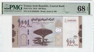 P-37a 2018 100 Rials, Yemen Arab Republic, Central Bank PMG 68EPQ SUPERB GEM +