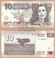 Israel 10 New Shekels 2015 UNC SPECIMEN Test Note Banknote - Ziva David NCIS
