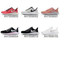 Nike Wmns Air Zoom Vomero 14 Womens Running Shoes Sneakers Trainers Pick 1