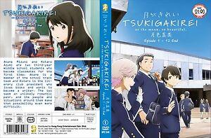 ANIME DVD~Tsukigakirei(1-12End)English subtitle&All region+FREE GIFT