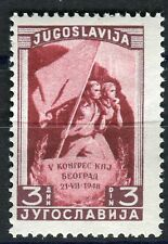 543C - Yugoslavia 1948 - Communist Congress - MNH - Perforation 12 1/2