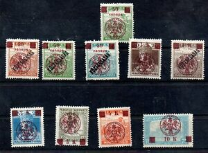 Old stamps of 1919 PANCSOVA MNH collection Privat issue without guarantee 10pc