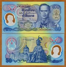 Thailand, 50 Baht, ND (1996), P-99, Polymer, UNC > 50th anniverary Commemorative