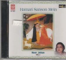hamari Sanson Mein  [Cd] Noor Jahan vol 1 - Noorjehan