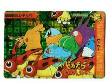 POKEMON BANDAI 1999 POCKET MONSTERS HOLO N° MOVIE44 PIKACHU + Friends