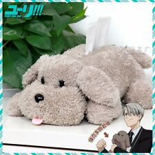 Anime YURI!!! on ICE Victor Makkachin Poodle Plush Tissue Box Cute Plush Dog Toy