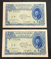 "EGYPT 2 x10 PIASTRES 1940s KING FAROUK ""SIGN.FOUAD S. ELDIN"" CONSECUTIVE NUMBERS"