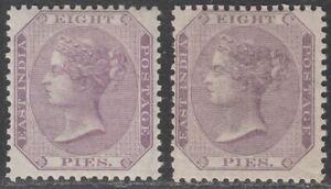India 1865 QV 8p Purple and 8p Mauve Mint SG56 SG57