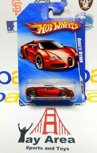 NEW SUPER RARE Hot Wheels HW 2010 Walmart Exclusive Car BUGATTI VEYRON Satin Red
