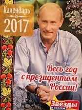 Russian President Vladimir Putin Wall Calendar 2017