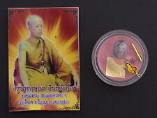 9 tails fox wax baume Kuminho Amulette thaï Kruba Krissana Talisman Amour 1350