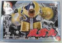 Bandai Ninpu Sentai Hurricanger Karakuri Ball Series 3 Fenglei Maru Squadron