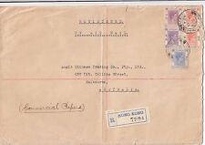 Stamps Hong Kong various KGV1 issues sent registered airmail to Australia