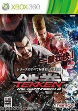 Used Xbox 360 Tekken Tag Tournament 2 MICROSOFT  JAPAN JAPANESE JAPONAIS IMPORT