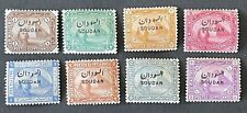 Sudan 1897. Set Of 8 Stamps. (MH)
