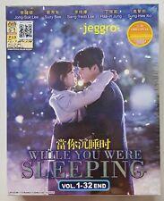 Korean Drama DVD While You Were Sleeping (2017) ENG SUB All Region FREE SHIPPING