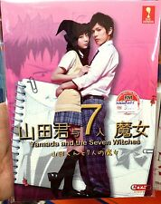 Yamada And The Seven Witches (1 - 8End) ~ Live Action Series ~ 2-DVD ~ Eng Sub