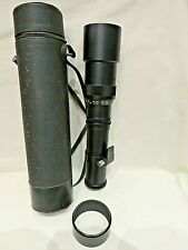 Prinz Galaxy Pre-set Long Lens, Hood & Case.  1:6.3  f=400mm. M42 Mount.