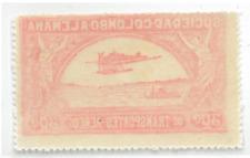 COLOMBIA - SCADTA - 30c STAMP - MIRROR IMAGE ERROR - Sc C15 - 1921 RRR