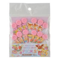 Pokemon Center Tropical Sweets Bento Food Fruit Picks 12pcs Pikachu Eevee Lapras