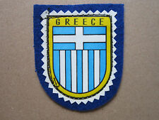 Greece Cloth Patch Badge