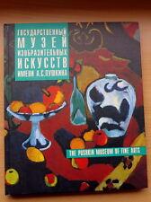 The Pushkin Museum of Fine Arts: Irina Antonova. 1999. Hardback.