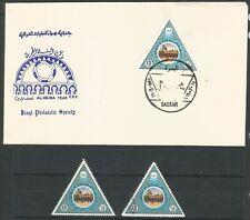 Stamps IRAQ (1969) AL Hejra Year: Mint MNH + Used + FDC SG 822