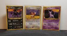 Pokemon Japanese Neo 2 Promo Umbreon - Espeon - Eevee - 3 Card Set NM - Mint