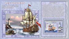 Sailing ships Lighthouses s/s de Luxe (1) MNH #CDR0712a