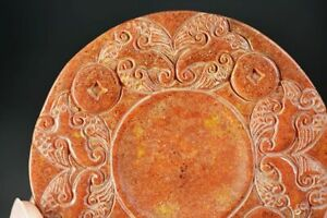 Unique Chinese Red Old Jade Hand-Carved * Bats & Coins * Big Inkstone D9