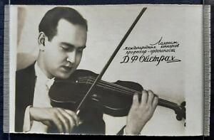 40s RARE David Oistrakh MUSIC VIOLIN Soviet Jewish Conductor vintage Photo card