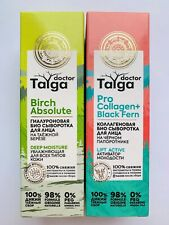 Natura Siberica doctor Taiga hyaluronic / collagen bio face serum 30 ml