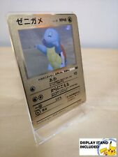 Japanese Style Squirtle Gold METAL CUSTOM Pokemon Style Card With DISPLAY STAND