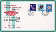 USA/RYUKYU IS. 1960 SHELLS/BUTTERFLY/FLOWERS FDC  SCARCE