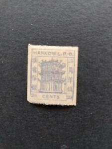 CHINA  - Hankow Local Post - unused stamp 20c